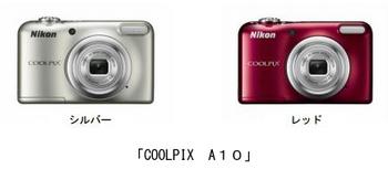COOLPIX A10.JPG