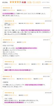 オカビー・サンダル・アニー口コミjpg.jpg