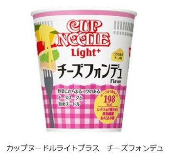 カップヌードルライトプラス チーズフォンデュ.JPG
