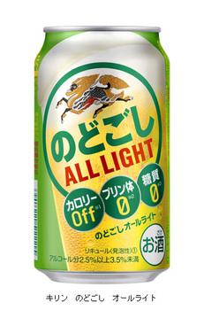 キリン のどごし オールライト.jpg