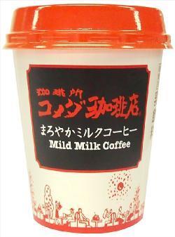 コメダ珈琲店まろやかミルクコーヒー.jpg